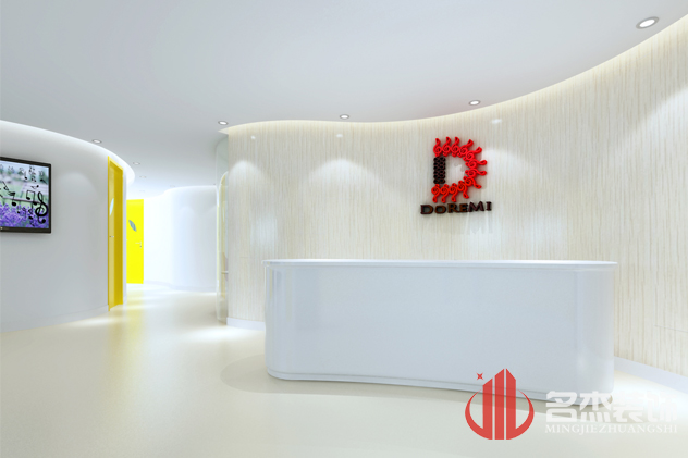多里咪(中国)培训基地装修设计|教育培训机构|名杰