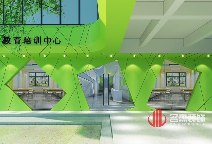 培训机构之门面装修设计.jpg