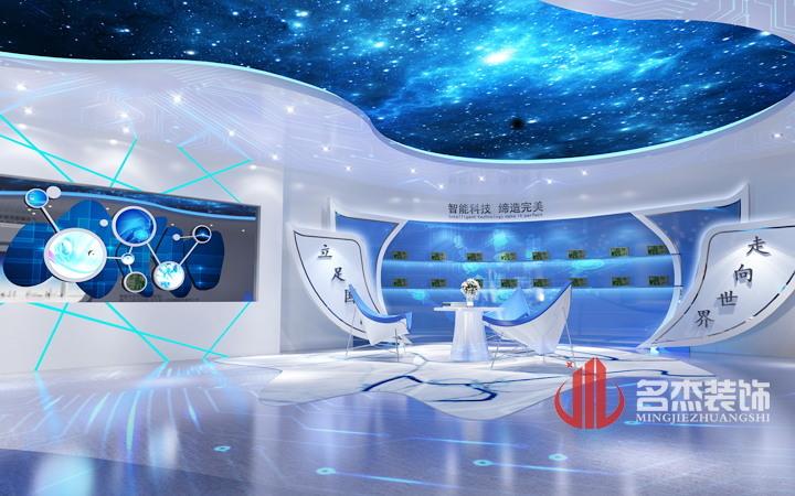 展厅装修设计3.jpg