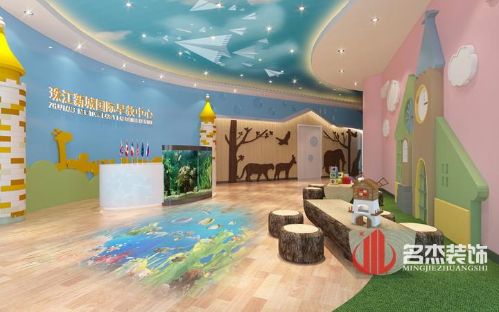 教育空间设计装修 教育培训机构 珠江新城国际早教装修设计  设计说明