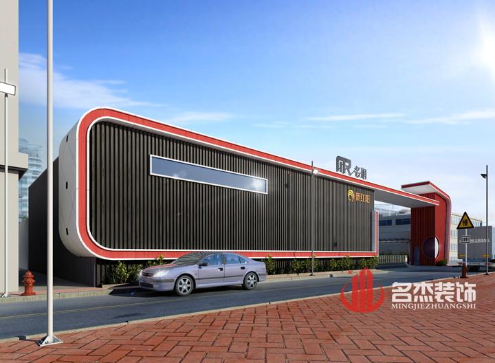 新红阳办公室装修设计.jpg