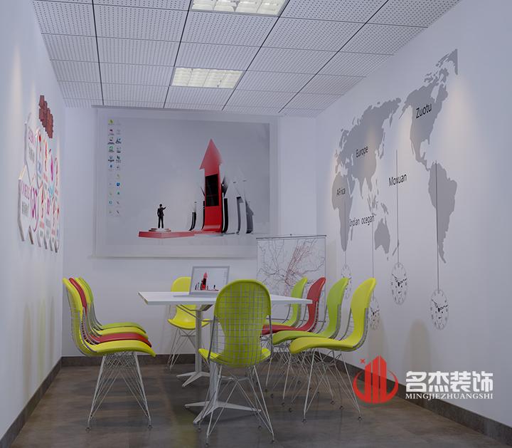 会议室装修设计效果图.jpg