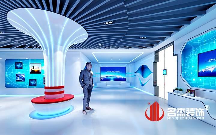设计说明 广州金鹏集团有限公司是在工信部和广州市委,市政府的大力