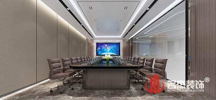 会议室装修设计.jpg
