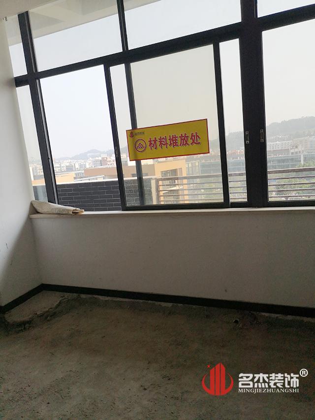 办公室设计装修开工照.jpg
