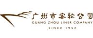 广州市客轮公司-名杰合作客户