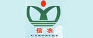 广州诚信农饲料科技有限公司-名杰合作客户