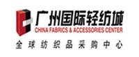 广州国际轻纺城-名杰客户
