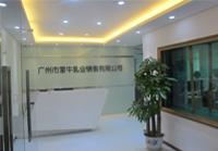 广州蒙牛乳业办公室装修完工实景图