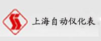 上海自动化仪表-名杰合作客户