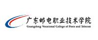 广东邮电职业技术学院-名杰合作客户