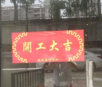 黄埔500平方办公室装修施工现场