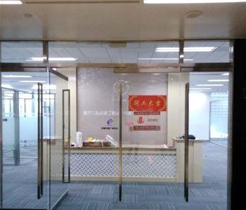 祝贺天河办公室装修项目顺利开工