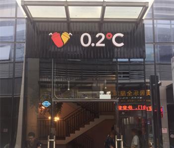 萝岗230方奶茶店装修设计项目完工啦!
