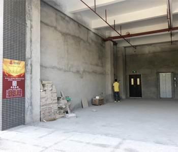 黄埔区1000平方办公室装修项目开工啦!