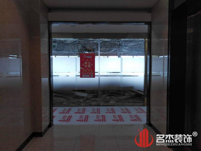 400平米科技办公室装修项目开工大吉