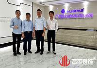 洁具公司办公室装修项目找准广州名杰装饰