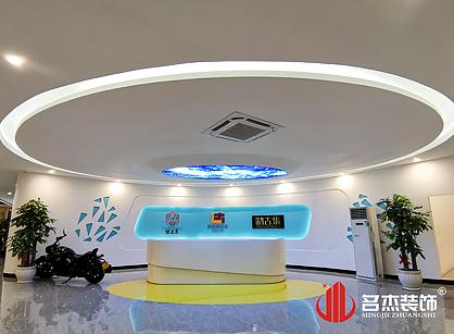 英达辉药业办公室装修项目圆满完工