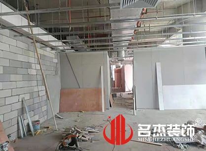 巡工地日记,金智成空调科技办公室装修项目紧张进行中