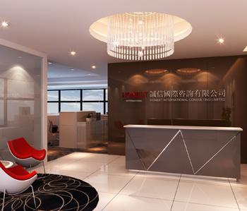 香港诚信国际咨询公司装修设计
