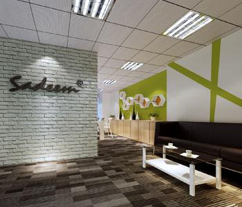亚洲国际电子商务公司设计