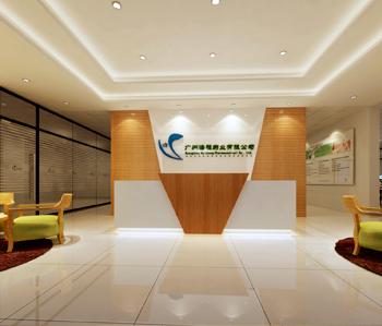 广州海程药业公司装修设计
