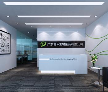 广东普今生物科技公司装饰设计