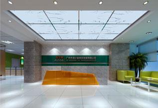 澳之星超市商贸公司装修设计