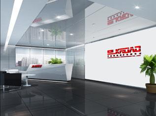 深圳丝路数码股份公司装修设计