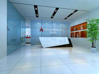 安徽水利股份公司办公室装修设计