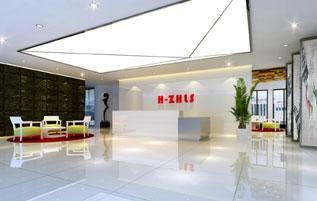 广州恒利广告公司办公室装饰设计