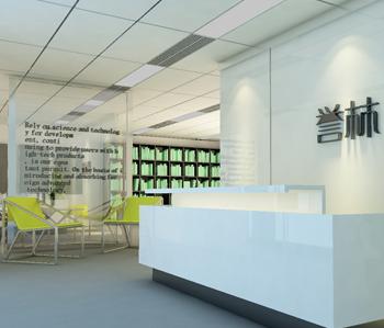 誉林公司办公室装修设计