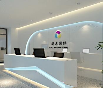 尚惠国际办公室装修设计