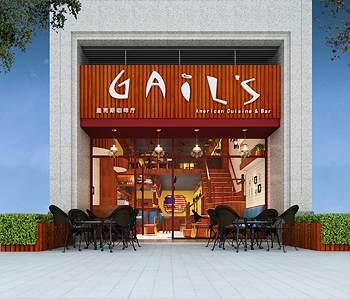 GAIL'S咖啡厅装修设计