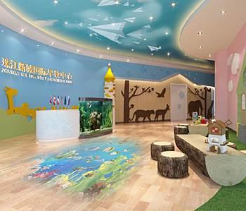 珠江新城国际早教装修设计