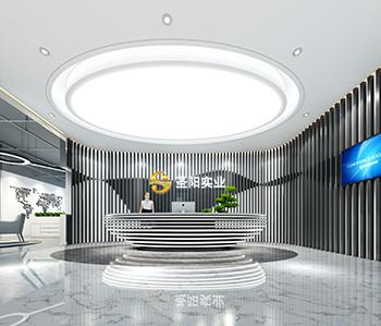 番禺圣阳实业办公室设计装修