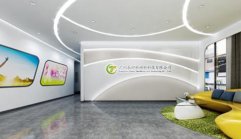 1000平米的广东辰矽办公室装修设计