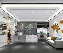 创丰绿化工程办公室装修设计