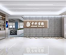 中科碧疆科技办公室装修设计