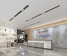 银浩智能技术办公室装修设计